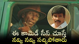 Rajendran Jackpot Movie Telugu Comedy Scene | TFPC - TFPC