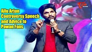Allu Arjun Controversy Speech and Advice to Pawan Kalyan Fans | #CheptanuBrother - TELUGUONE