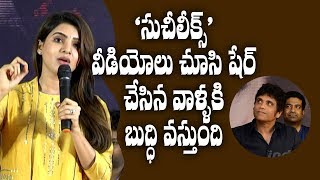 A message to those who have watched and shared those 'leaks' videos: Samantha || Raju Gari Gadhi 2 - IGTELUGU