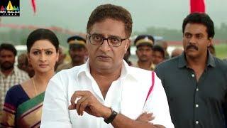 Ungarala Rambabu Movie Dialogue Trailer | Latest Telugu Trailers 2017 | Sunil, Miya George - SRIBALAJIMOVIES