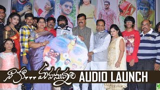 Naaku Manasunnadi Movie Audio Launch | TFPC - TFPC