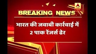 Ceasefire violation by Pakistan in Uri sector of Baramulla district - ABPNEWSTV