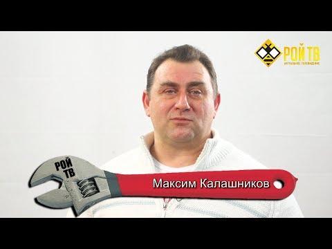 9.01.2018 М.Калашников: Выйдет ли Путин из ВТО?