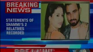 Mohammed Shammi's wife reaches Alipore court in Bengal; statements of 5 persons recorded - NEWSXLIVE