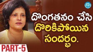 Actress Disco Shanti Exclusive Interview Part #5    Talking Movies With iDream - IDREAMMOVIES