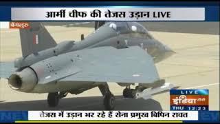 Aero India 2019: Army Chief General Bipin Rawat Flies In Tejas Fighter Aircraft - INDIATV