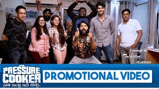 1 Whistle To Go! | #PressureCookerMovie Promotional Video | Viva Harsha | Sai Ronak | Preeti Asrani - IGTELUGU
