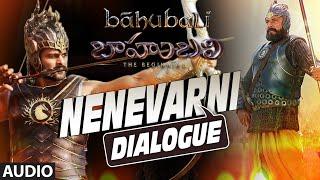 Nenevarni  Dialogue || Baahubali - LAHARIMUSIC