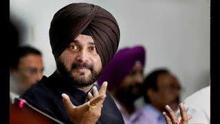 Protest against Navjot singh sidhu: नवजोत सिंह सिद्धू का पाकिस्तान राग जारी - ITVNEWSINDIA