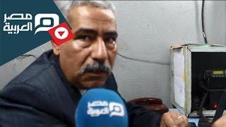 بالفيديو.. هشام عطية: 8% نسبة متعاطي المخدرات بهيئة النقل العام - مصر العربية