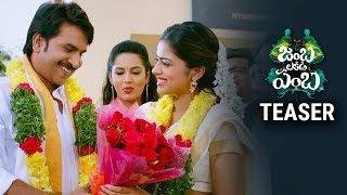 Jamba Lakidi Pamba Teaser | Srinivas Reddy | Siddhi Idnani | TFPC - TFPC
