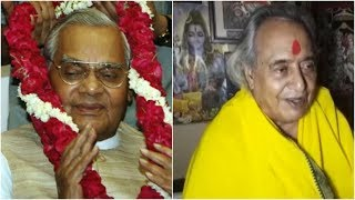 Atal Ji's Demise Is A Big Loss For Our Nation, Says Pandit Chhannulal Mishra | ABP News - ABPNEWSTV