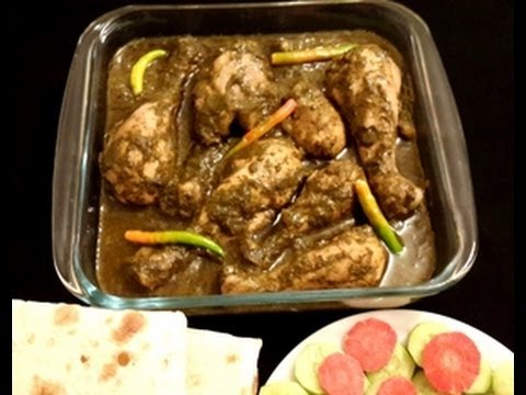 Special Chicken With Spinach (Palak Chicken) in Urdu/Hindi by Azra Salim