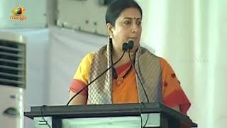 Smriti Irani Speech Dedicates Multiple Development Projects to PM Modi in Varanasi | Mango News - MANGONEWS