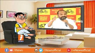 Dada Political Punches on TDP Narsi Reddy Over His Comments on Harish Rao   Pin Counter   iNews - INEWS