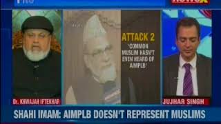Muslim voice war: Jama Masjid imam vetoes AIMPLB; who represents India's muslims? — Nation at 9 - NEWSXLIVE