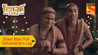 Your Favorite Character | Dhani Mani Pull Tathacharya's Leg | Tenali Rama - SABTV