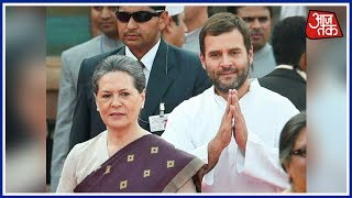 Emotional Day For Congress as Sonia Gandhi Declares To Retire - AAJTAKTV