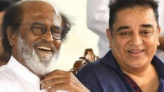 Tamil Nadu: Rajinikanth-Kamal Haasan alliance on the cards? - TIMESOFINDIACHANNEL