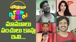 BEST OF FUN BUCKET | Funny Compilation Vol 8 | Back to Back Comedy | TeluguOne - TELUGUONE