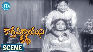 Kartavyarayuni Katha Movie Scenes - Savitri Refuses To Marry Padmanabham    NTR    Ramana Reddy - IDREAMMOVIES