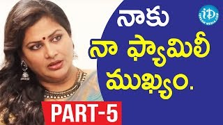 Actress Madhavi Exclusive Interview Part #5 || Soap Stars With Harshini - IDREAMMOVIES
