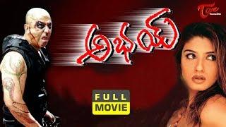 Abhay Full Length Telugu Movie | Kamal Haasan, Raveena Tandon, Manisha Koirala | TeluguOne - TELUGUONE