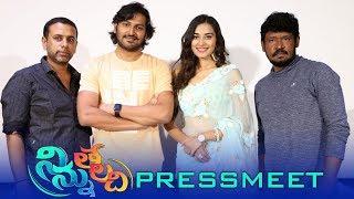Ninnu Thalachi Movie Date Announcement Press Meet - TFPC