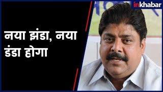 Ajay Chautala ने की कहा की नया झंडा , नया डंडा होगा | Ajay Chautala to form new party ! - ITVNEWSINDIA
