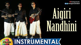 Ayigiri Nandini 2018 Instrumental | By Nakshatra Band | Latest Telugu Music Single | Mango Music - MANGOMUSIC