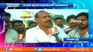Lorry Owners Stops Free Sand Transport After Lack Work To Locals | Rajahmundry | GR | iNews - INEWS