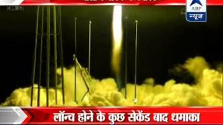 Spacecraft crashes immediately after take off - ABPNEWSTV
