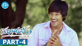 Kotha Bangaru Lokam Full Movie Part 4 || Varun Sandesh, Shweta Basu Prasad || Mickey J Meyer - IDREAMMOVIES