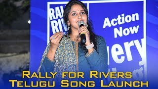 Smita Rally for Rivers Telugu Song Launch | Cauvery Calling - TFPC