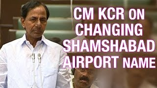 NDA & AP governments to humiliate the state culture - CM KCR - T Assembly Sessions - V6NEWSTELUGU