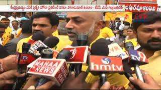 MP Galla Jayadev Held Bike Rally In Tirupati Over AP Special Status | Galla Aruna Kumari Felicitated - CVRNEWSOFFICIAL
