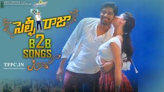 Selfie Raja Movie Back 2 Back Video Songs | Allari Naresh | Sakshi Chaudhary | Kamna Ranawat | TFPC - TFPC
