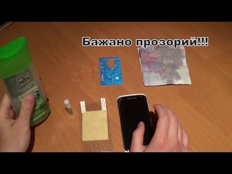 вырезать защитную пленку на телефон термобелье имеет специальную