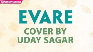Evare - Cover By Uday Sagar ♪♪ #premamcontest - ADITYAMUSIC