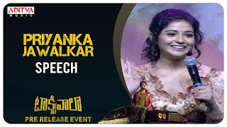 Actress Priyanka Jawalkar Speech @ Taxiwaala Pre-Release EVENT Live || Vijay Deverakonda - ADITYAMUSIC