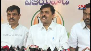 BJP MP GVL Narasimha Rao Strong Comments On TDP MP CM Ramesh | CVR New - CVRNEWSOFFICIAL