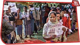 Chhattisgarh Election LIVE: कड़ी सुरक्षा के बीच 18 सीटों पर मतदान शुरू - AAJTAKTV