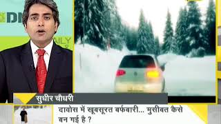 DNA: Heavy snowfall in Davos, temperature dips down to -2 degree Celsius - ZEENEWS