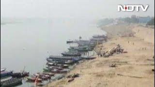 GROUND REPORT : गंगा नदी का घटता जलस्तर, रेत के टीले दिखने लगे - NDTVINDIA