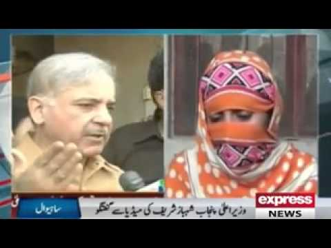 Shehbaz Sharif press conferece for sahiwal girl