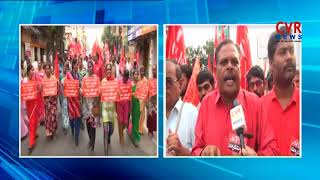 Bharat Bandh : Left Parties Huge Protest against Fuel Price Hike In Tirupati | CVR NEWS - CVRNEWSOFFICIAL