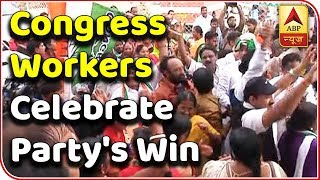 Congress workers celebrate party's win in Chhattisgarh - ABPNEWSTV