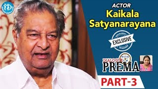 Kaikala Satyanarayana Exclusive Interview PART 3 || Dialogue With Prema || Celebration Of Life - IDREAMMOVIES