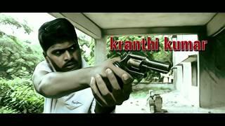 RUN latest telugu short film 2018 || krishnavamsi B || Kranthi kumar - YOUTUBE