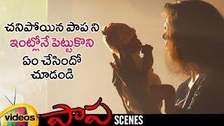 Jyothi Adopts the Evil Girl | Paapa Telugu Movie Scenes | Jaqlene Prakash | Deepak | Mango Videos - MANGOVIDEOS